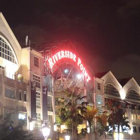클락키(Clarke Quay) 밤풍경