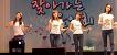 [090621] 안산 찾아가는 음악회 ++