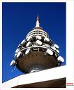 Black Mountain Tower