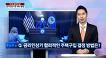 평론가 권혁중교수 매일경제tv <트렌드를 잡아라> 2017년 3월 17일