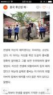 환생마을 중국 후난성 핑양형 마을