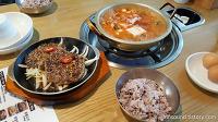 이천 롯데아울렛 장호짤라집 떡갈비 김치치개 저녁식사!