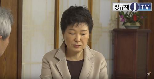 정규재tv 박근혜 인터넷tv 바로보기 (간단)