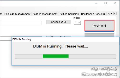 윈도우10 설치 install.wim 드라이버 통합하는 방법