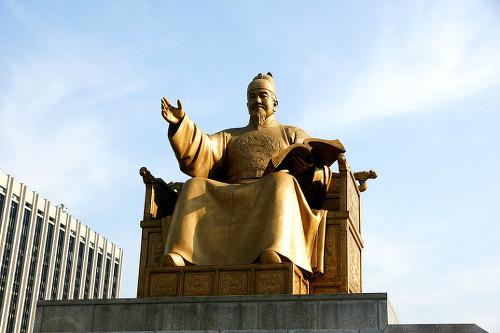 '유네스코 세종대왕 문해상'을 아시나요?