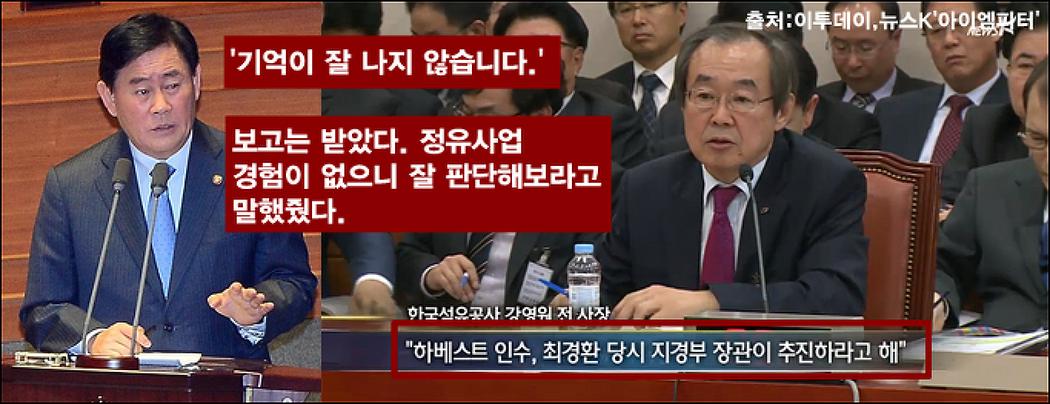 '자원외교 대국민 사기극' 공범 최경환, 끝까�