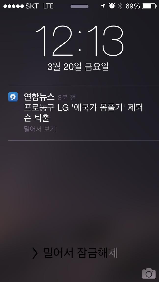 2015-03-20 '애국가 몸풀기' 제퍼슨