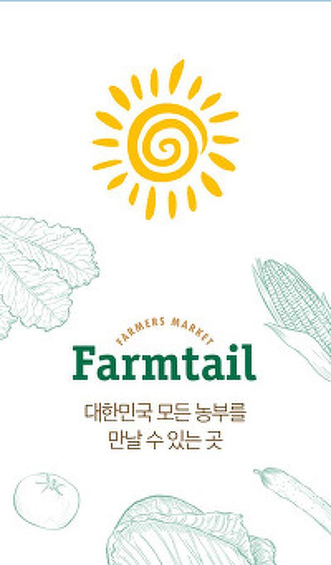 코리아센터닷컴, 농산물 전문 오픈마켓 '팜테일' 앱 출시
