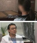 성형외과 의사의 돌직구