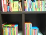 아기 용품과 책