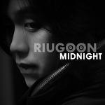 riugoon - midnight (EP) 국내 음원싸이트 발매