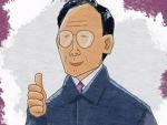 정주영 - 참 좋은 이야기 정주영회장님 일화 '빈대보다는 나아야지'