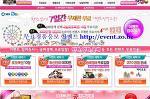 [이벤트] 무료경품응모, 로또복권10장, 자동차무료경품, 운세만화 100%무료 이벤트.