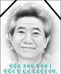 내가 사랑한 사람-고 노무현 전 대통령(2)