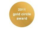 아고다(agoda.com), 2011년 골드 서클 어워드 선정(Gold Circle Awards 2011)