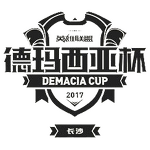 [데마시아컵] 2017 DEMACIA CUP - 팀목록 / 선수목록 / 순위 / 조편성 / 일정 / 상금 - [Finish]