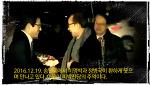 비박신당 '개혁 보수 신당' 친이명박당 명박당 될 것.(도로 친박당과 명박당, 새로운 보수는 없다)