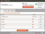 우분투 원 (Ubuntu One) 클라우드 서비스