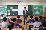 [170705] 삼각산초등학교 진로특강