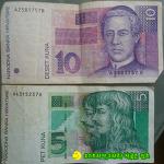 우리가 쓰지 못한 크로아티아 돈, 30쿠나