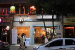 [홍대 한식 맛집] 수요미식회 밥집, 옹달샘