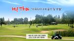 Hi Thai 하이타이 아유타야 3색/4색 골프 및 호텔