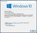 윈도우 10에서 윈도우 7으로 다운그레이드하기