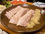 종암동 마늘보쌈이 맛있는 '별미칼국수'