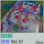 월간 '이슈' 2016년 7월호