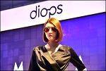 16회 대구 국제 안경 전시회 ( DIOPS 2017 )