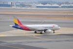 아시아나항공 2017년 8월 한국출발 국제선 항공편 유류할증료 안내