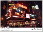 [적묘의 뉴욕]허쉬초콜렛, 세계에서 가장 큰 타임스 스퀘어 초코! Times Square