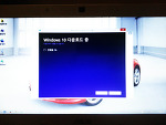 윈도우10 사용후기
