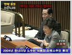 이제 박근혜 탄핵을 얘기하자
