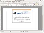 오픈오피스 2.2.1 한국어 버전 출시