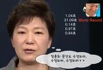 박근혜 마지막 카드가 살인경찰의 백남기 시신 강탈?
