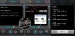 TTS 반복기 - 녹음 가능한 텍스트 읽어주는 앱(어플)