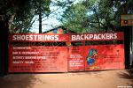 [짐바브웨 빅토리아폭포 숙소] 슈스트링 백패커스(Shoestrings Backpackers) | 호스텔월드 예약