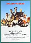 아테네 탈출 (1979),70년대 추억의 액션오락 블록버스터