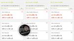 실시간서버시간 - 티켓팅과 수강신청을 위한 서버시계 앱(어플)