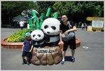[도쿄여행] 아들과 함께하는 도쿄여행 4편 -우에노 공원-