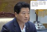 탁치니 억하고 죽었다? 1987년 박종철 고문치사 사건
