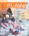 월간 EL-Safe 2017년 2월호