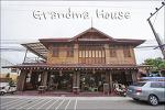 [태국 쁘라쭈압키리칸]80년된 태국전통가옥에서의 하룻밤 그랜드마 하우스 / Grandma's House