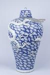 N-354. 도자기 병 -가마유 및 알튐 특히 뿔부분 미세파손, 용문, 그림- (5.2kg)
