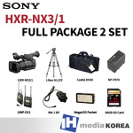 SONY HXR-NX3 Full Package2 SET