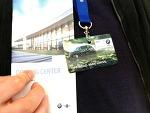 BMW 드라이빙 센터 (드라이빙 스쿨)