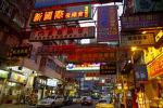 홍콩, 몽콩 여인가와 네이던로드 주변풍경 스케치.