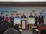 2017국가예산 관련 국회의원-도지사 브리핑