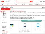 우체국 알뜰폰 무약정 후불요금제로 사용하던 스마트폰 번호이동 하다